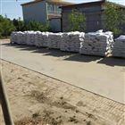 室内厚型钢结构防火涂料生产厂家价格