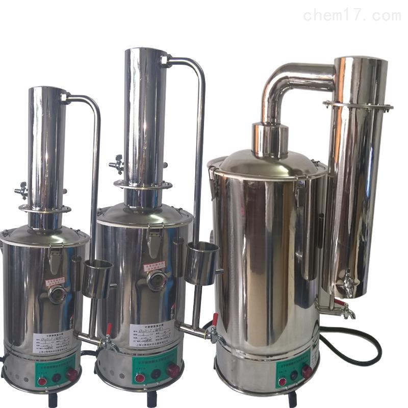 YA-ZD-20斷水自控不銹鋼蒸餾水器  20L/小時