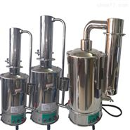 断水自控电热蒸馏水器YA-ZD-20