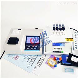 JH-TD501水质分析仪品牌水质检测仪供应商