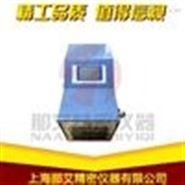 广东佛山实验室用拍击式均质器厂家