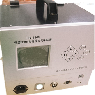 国产双路恒温电子大气采样器