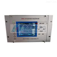 HDPQ-50电能质量在线检测装置