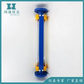 防腐玻璃轉子流量計安裝尺寸