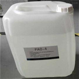 PAO气溶胶原液