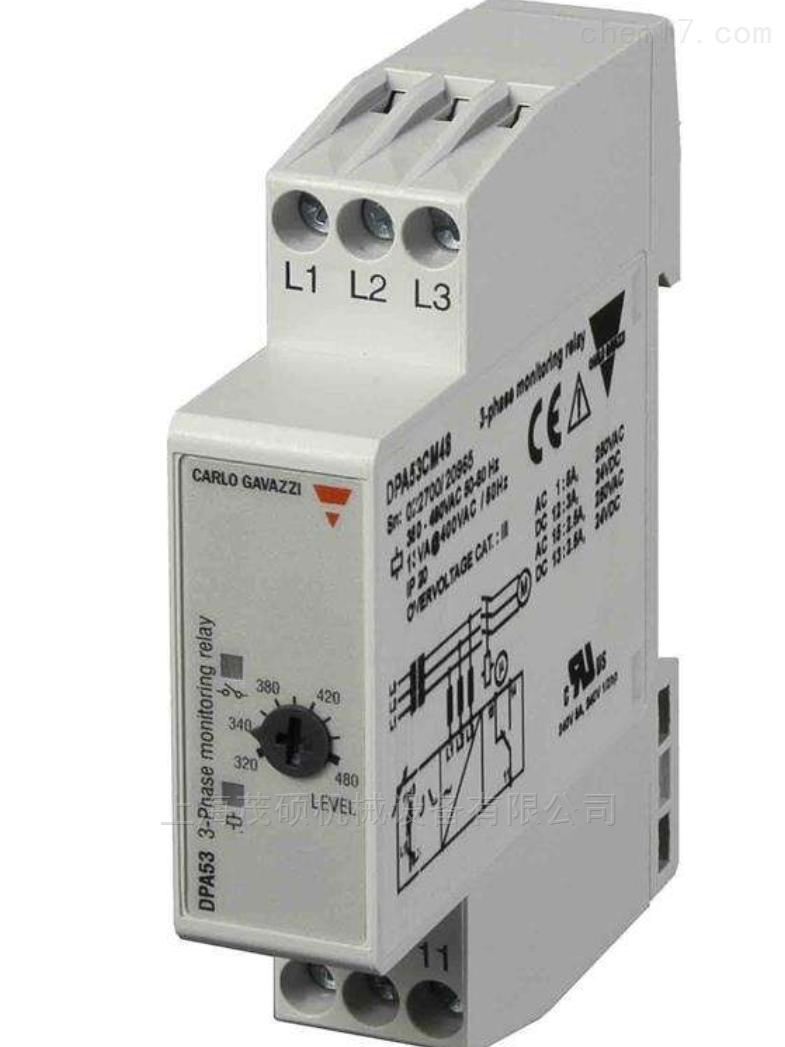 DUC01DD48500V佳乐Carlo Gavazzi继电器DUC01DD48500V现货