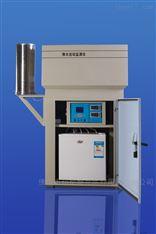降水自動監測儀型號:CSX7/APSA-3
