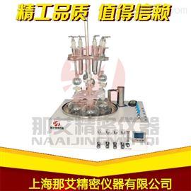 NAI-LHW海水硫化物酸化吹氣儀價格