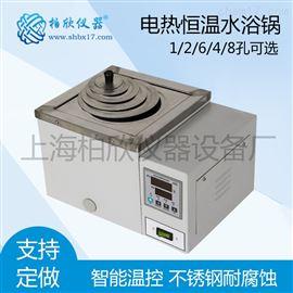 DK-S11DK-S11電熱恒溫水浴鍋