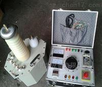 五级承装修试电力设施许可证办理方式