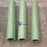环氧玻璃丝管