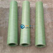 环氧玻璃纤维缠绕管
