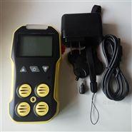 易燃易爆有毒有害气体检测仪使用说明书