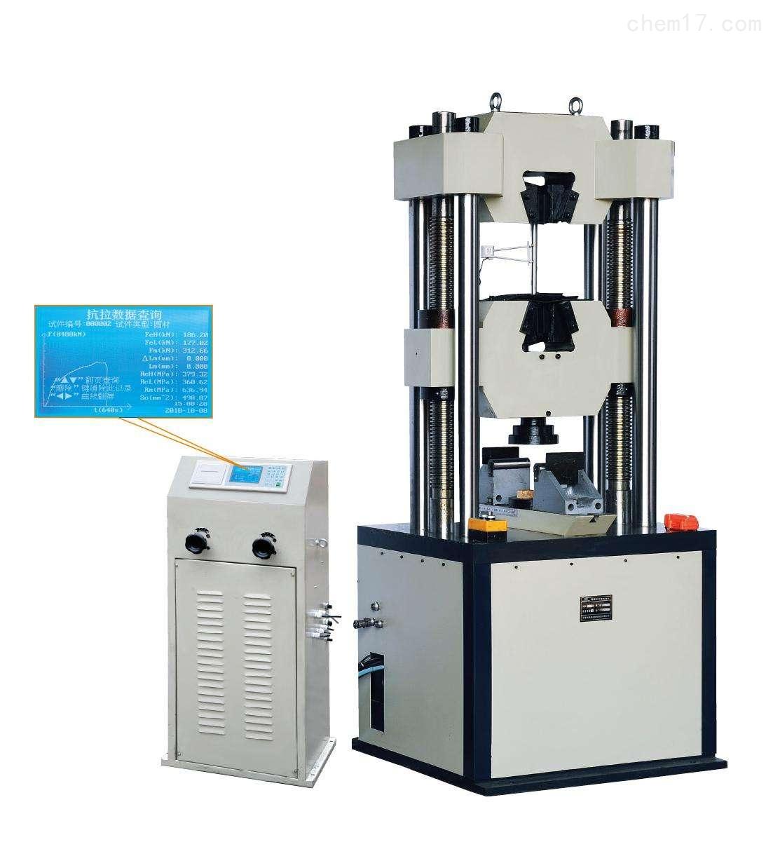液晶显示液压万能试验机