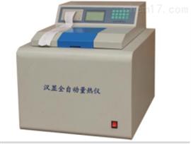 SH500量熱儀GB/T483-2007