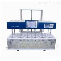 HD-RC12AD溶出试验仪HD-RC12AD