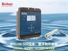 水中悬浮物/浊度分析仪