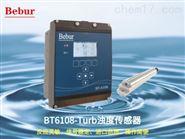 在线水中浊度分析仪