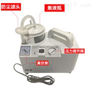 无油真空泵FCD-30