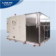 冠亚—化工废气冷凝回收制冷设备