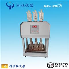 标准COD消解器(6孔)