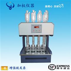 JQ-101X型标准COD消解器(8孔)