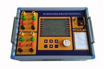 FECT-ZY10变压器直流电阻及有载分接开关综合测试仪