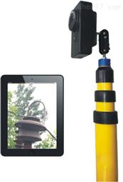 视频带电设备检测仪FECT-TV