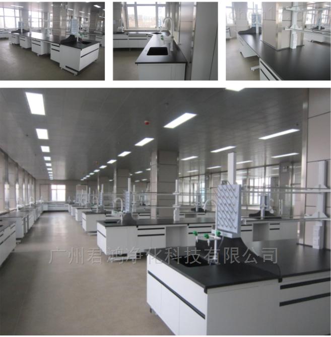 广西百色C框架组合式结构中央实验台安装