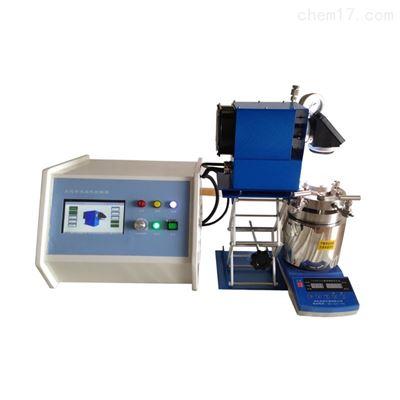 高压光化学反应釜