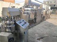 二手50L升降抽真空均质搅拌乳化机