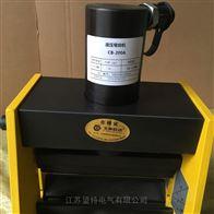 五级承装设备-液压弯排机