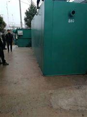 山东淀粉污水处理设备优质生产厂家