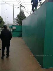 河北淀粉污水处理设备优质生产厂家