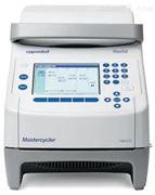 德国艾本德Mastercycler PCR仪