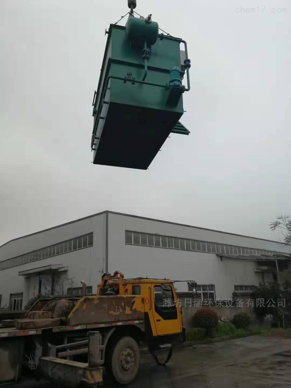 枣庄污水处理设备厂家报价