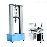 0.5级电子万能材料试验机