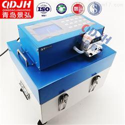 JH-8000A水质等比例自动采样器地表水水样采集仪器