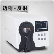 彩谱CS-820台式分光测色仪兼容透射反射测量