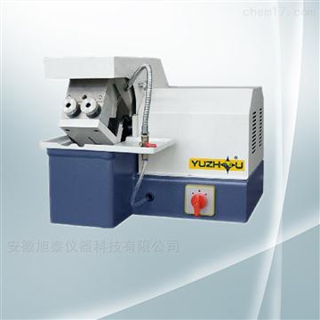 QG-1 金相試樣切割機
