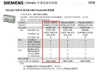 POL421.70西门子 控制器 SIEMENS POL421.70/STD