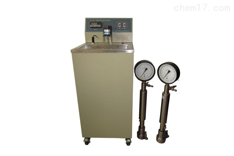 BX-8017石油产品蒸汽压测定仪