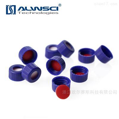 C00001432ml蓝色开孔盖垫9-425PTFE硅胶垫片9*1.0mm
