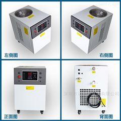 DW-LS-2500W旋转蒸发仪冷却循环水机