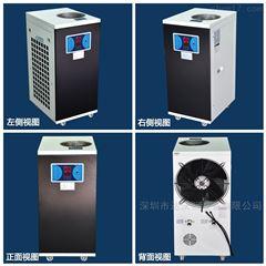 精密型实验室冷水机