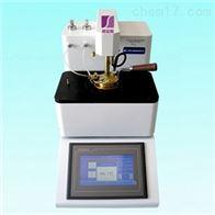 自动闪点测定器SYS-261B