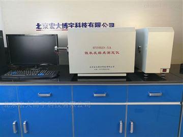 微機灰熔點智能灰熔融性測定儀廠家