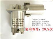 化工仪器实验装置