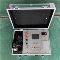 五级承试设备-变压器直流电阻测试仪10A