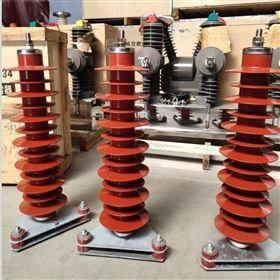 35KV高压避雷器YH5WZ-51/134电站型